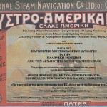 SPYROPOULOS_afisa_web