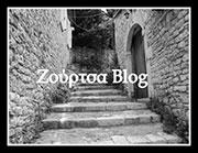 zourtsa blog